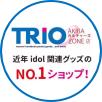 TRIO AKIBAカルチャーズZONE店
